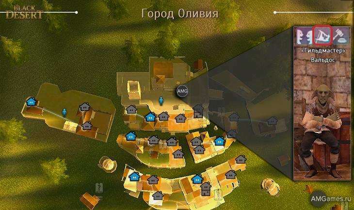 Местонахождение НПС для создания клана в Оливии