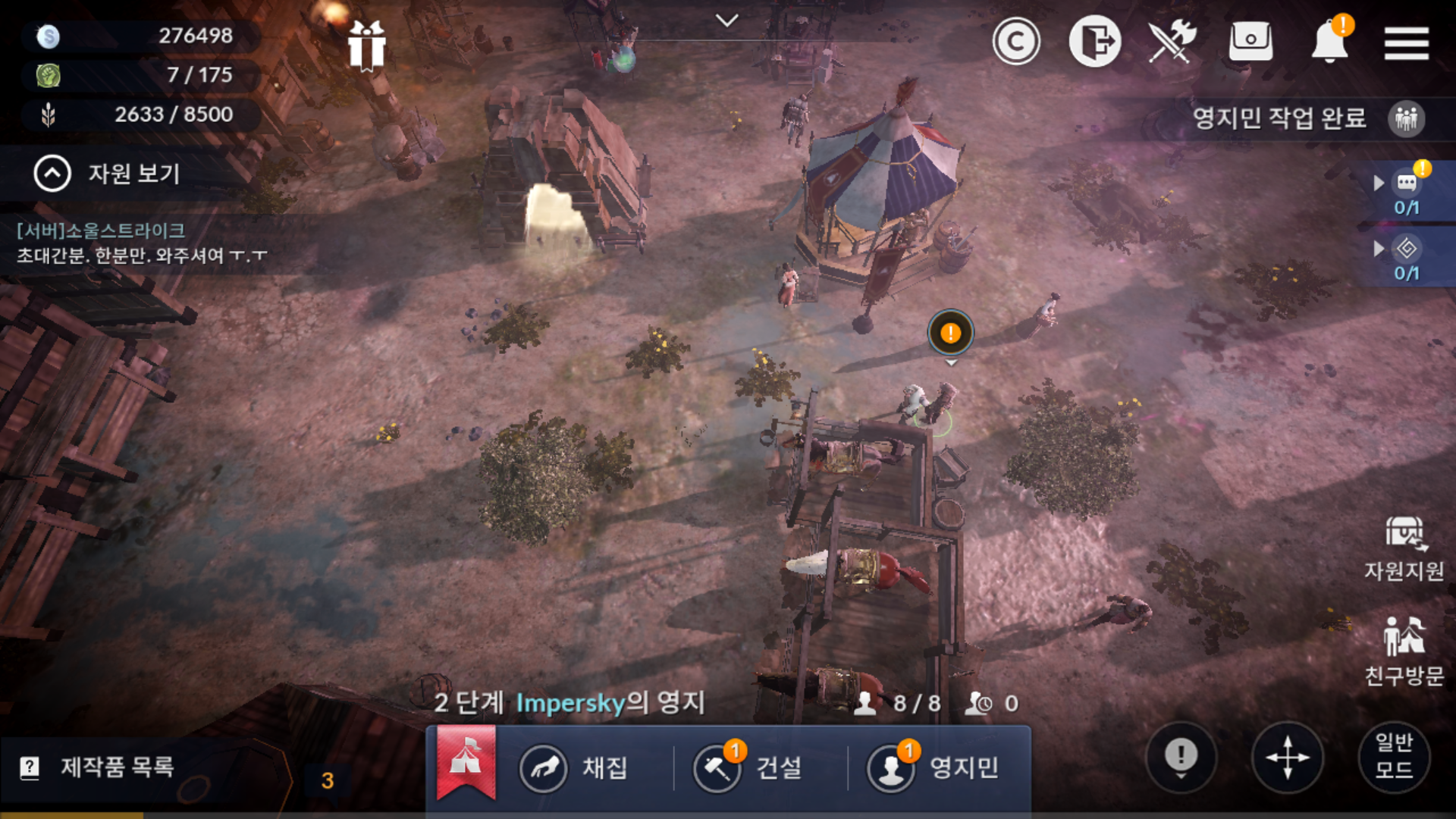 Форт в Black Desert Mobile