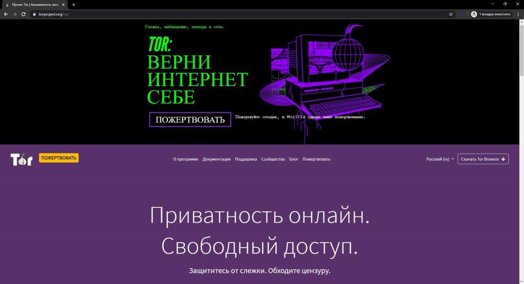 Сайты в даркнет гирда скачать старт тор браузер на русском попасть на гидру