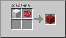 Как сделать  в Майнкрафте
