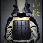Samurai Armor & Accessories by Iron Mountain Armory